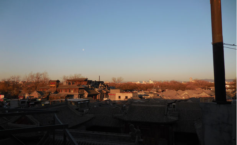 El hospedaje – ZhìNéng QìGōng en Beijing