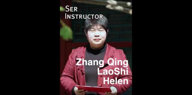 Criterios para certificar instructores – Zhang Qing Lao Shi «Helen»