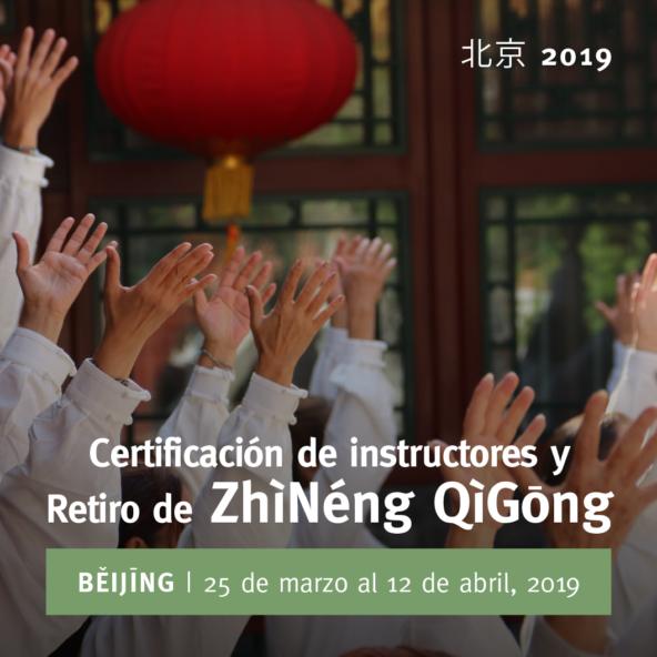 VZQ_anuncio 114 Beijing-03