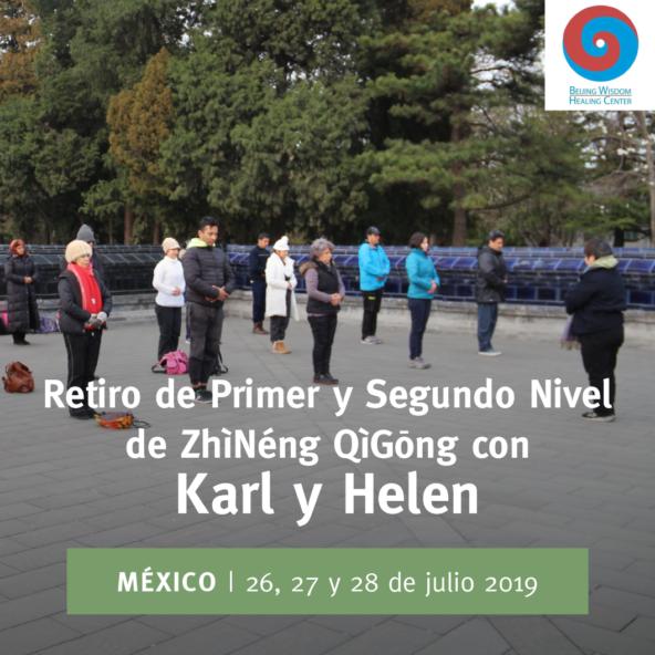 VZQ_anuncio 118 Mexico maestros-08