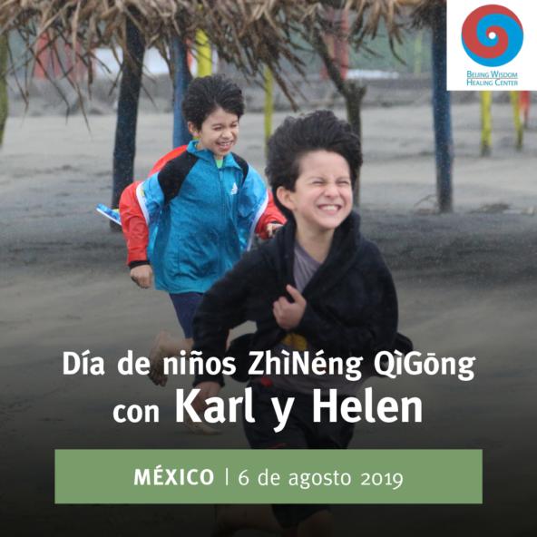 VZQ_anuncio 118 Mexico maestros-17
