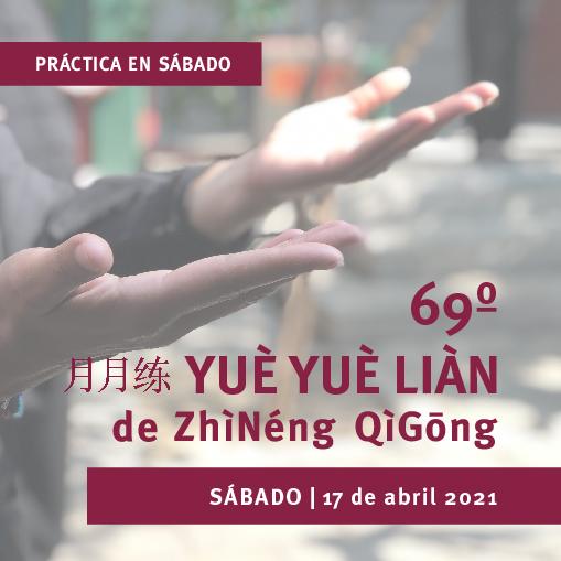 VZQ_anuncio 205 YYL-02