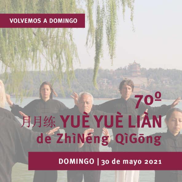 VZQ_anuncio 207 YYL-02