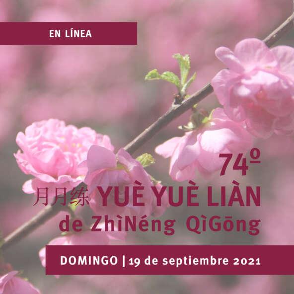 VZQ_anuncio 222 YYL-02